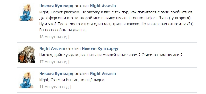 Файл:Myamlya night assault02.jpg